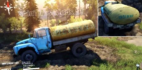 Barrel-on-ZIL-130