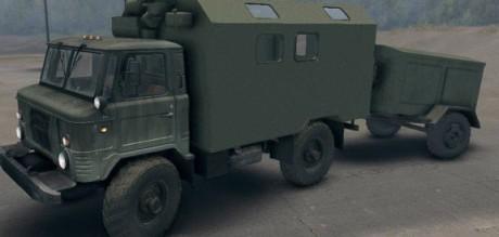 GAZ-66+Trailer