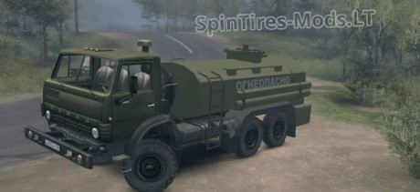 Kamaz-43101-Fuel-Tanker-Truck