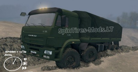 Kamaz-63501-Mustang
