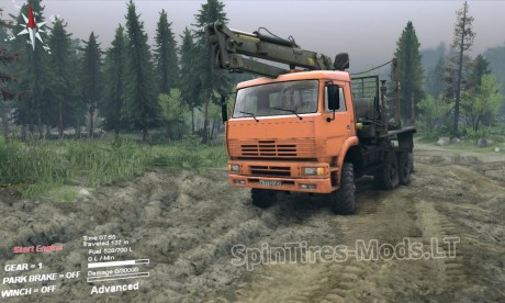 Kamaz-Upgraded-v-1.0