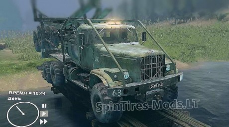 Kraz-and-Kamaz-Sounds