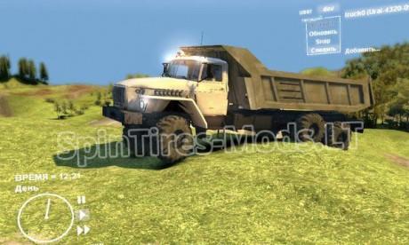 Ural-4320-0911-30