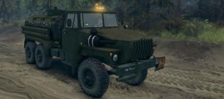Ural-4320-Tanker