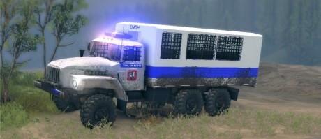 Ural-Avtozak