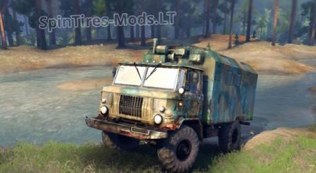 GAZ-66-Kung