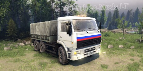 Kamaz-Trucker