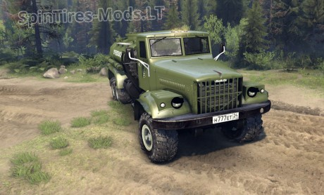 Kraz-255B-AC-8.5-Flammable