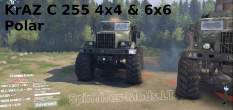 Modified-Kraz-C-255-4x4-and-6x6
