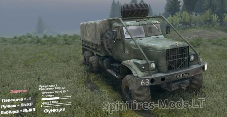 Sound-for-Kraz-1.0