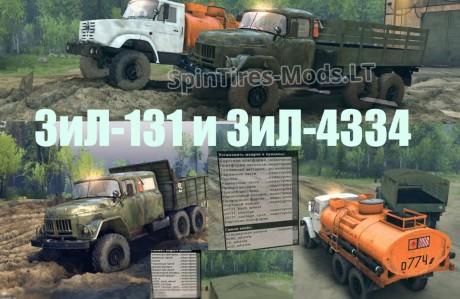 ZIL-Trucks-Pack