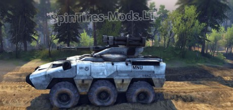 Armoured-Personnel-Carrier