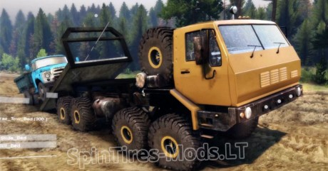 Kraz-7E6316-v-2.0-Yellow