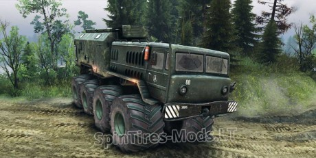 MAZ-535-Monster