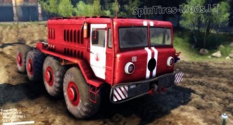 MAZ-535-Red