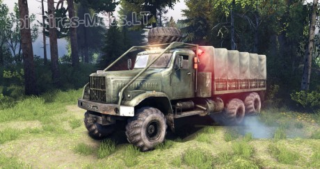 New-Kraz-Sound-Engine